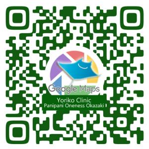 YORIKO Clinic Panipani Oneness Okazaki QR Map